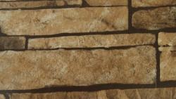 Металлочерепица Kvinta Plus  Colority Print Камень-песчанник