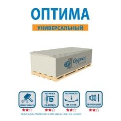 Гипсокартон Gyproc (Гипрок) Оптима (1200х2500) 12,5 мм